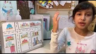 AJYAL AL FALAH DISTANCE LEARNING VIDEO 48