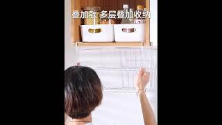 공간절약 주방 수납장 화이트 그릇 정리함 컵 보관함