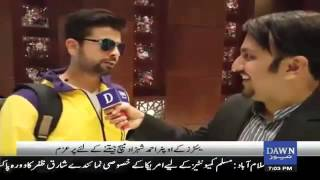 What Will Ahmed Shehzad Do on Wahab Riaz's First Ball