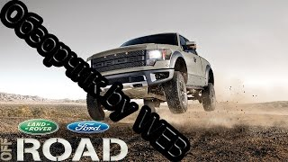 Ford Racing Off Road PC GAME 2008 - ОБЗОР/Геймплей