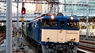 1/11 E235系トウ14編成配給輸送(EF64けん引)