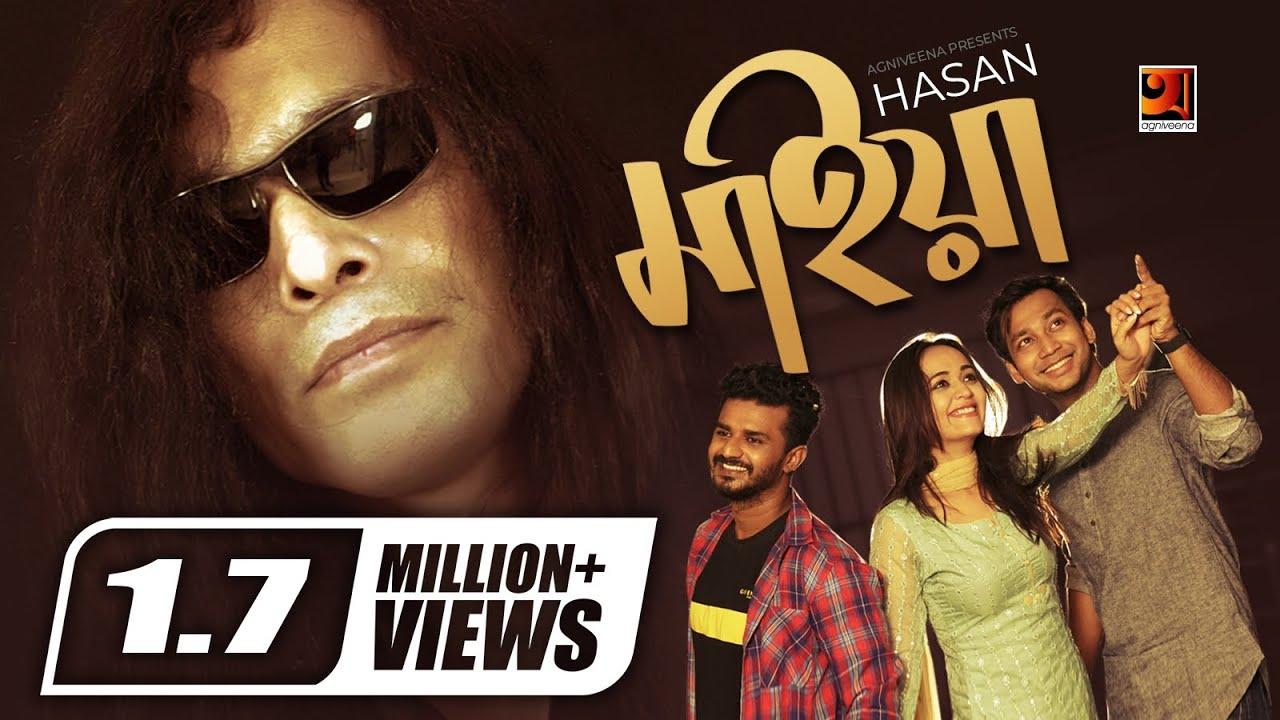 Download Maiya | মাইয়া | Hasan | Ahona | Farhan | Shawon | Bangla New Song | Official Music Video 2019
