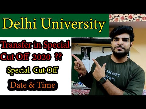 DU Special Cut Off Date & Time | Admission | Transfer in special cut off | Delhi University |