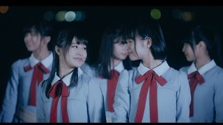 NGT48『暗闇求む』MUSIC VIDEO  Short ver. / NGT48[公式]