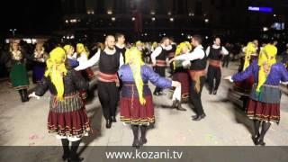 Έναρξη της Αποκριάς στην Κοζάνη | 2017