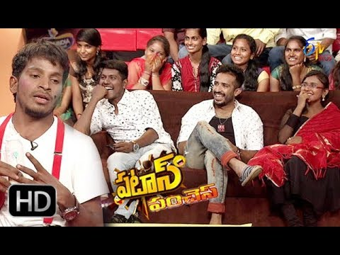 Patas Punches | 21st  October   2017 | Full Episode 175 | ETV Plus