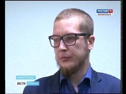 В Архангельске рассмотрено уголовное дело за вождение автомобиля в нетрезвом виде