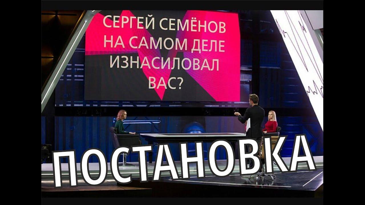 Диана Шурыгина национальность вес рост номер телефона