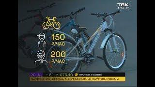 На острове Татышев заработал муниципальный прокат велосипедов