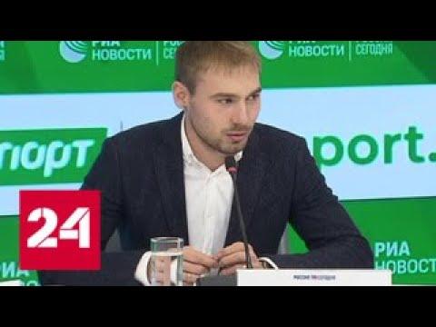 Чемпион уходит: Антон Шипулин прощается со спортивной карьерой - Россия 24