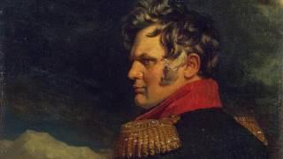 Генерал Ермолов (рассказывает историк Александр Валькович)