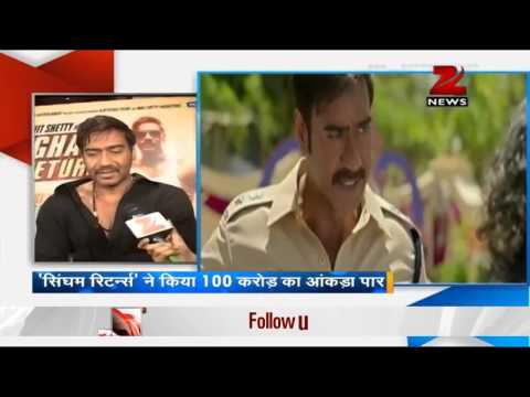 Zee Media Exclusive Interview with Ajay Devgan and Rohit Shetty