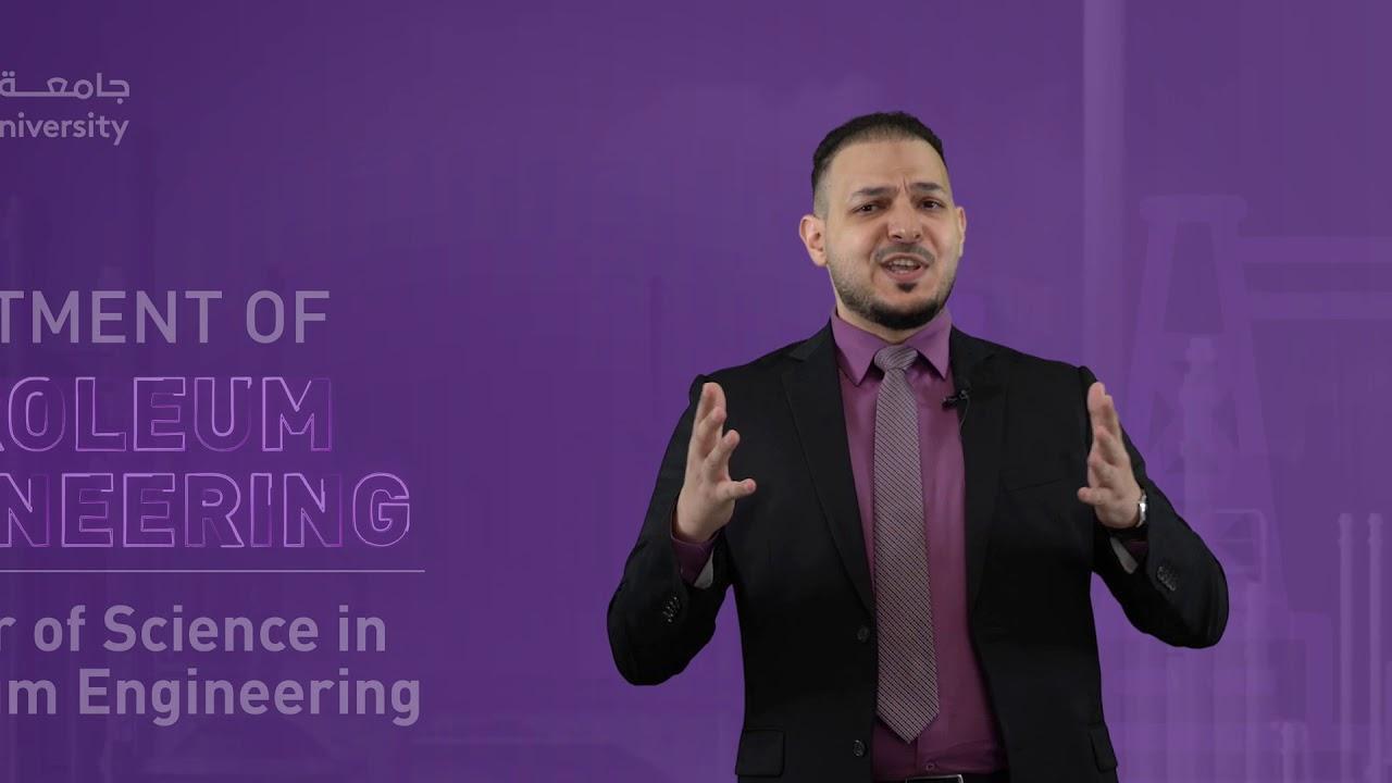 KU - Department of Petroleum Engineering - Dr.Emad Al Shalabi