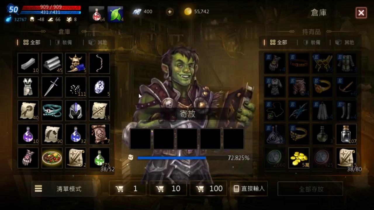 天堂M 妖精基本裝備製作分享-精靈金屬盔甲 - YouTube