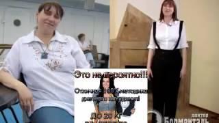 Эффективные диеты - Невероятноя методика похудения!!! -20 КГ ЗА НЕДЕЛЮ.