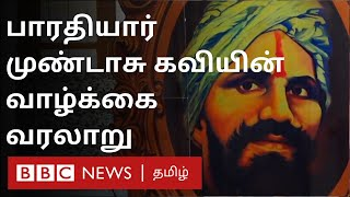 Bharathiyar life history in Tamil | பாரதியார் வாழ்க்கை வரலாறு – முழுமையான தொகுப்பு