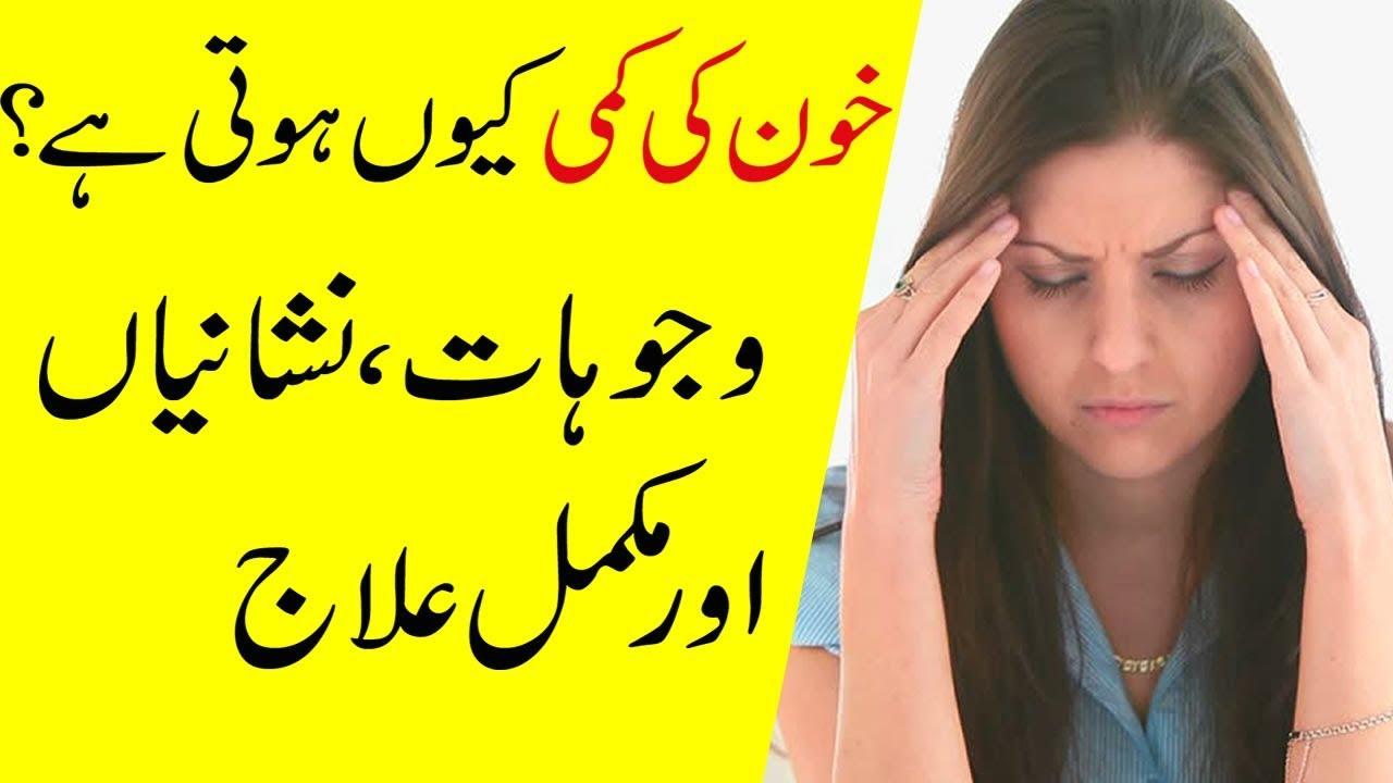 szépség tippek az urdu fogyásban