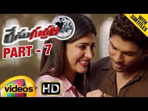 Race Gurram Telugu Full Movie w/subtitles...