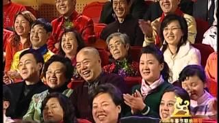 2006年央视春节联欢晚会 小品《招聘》 周锦堂|余信杰等| CCTV春晚