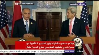 مؤتمر صحفي لوزير الخارجية الأمريكي ونظيره المغربي
