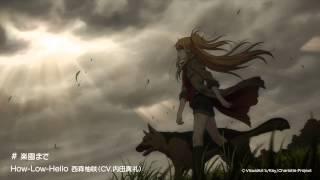 9月2日発売 TVアニメ「Charlotte(シャーロット)」How-Low-Hello 西森...