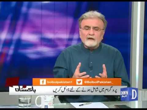 "Bol Bol Pakistan - April 19, 2017 ""Mashaal Khan, Panama Case, Power plant"""