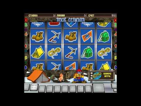 Футурити казино