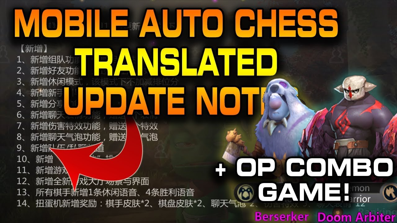 New Auto Chess MOBILE Patch (translated!) + OP Winning Combo Game!