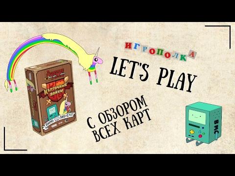 Карточные игры f gamesru