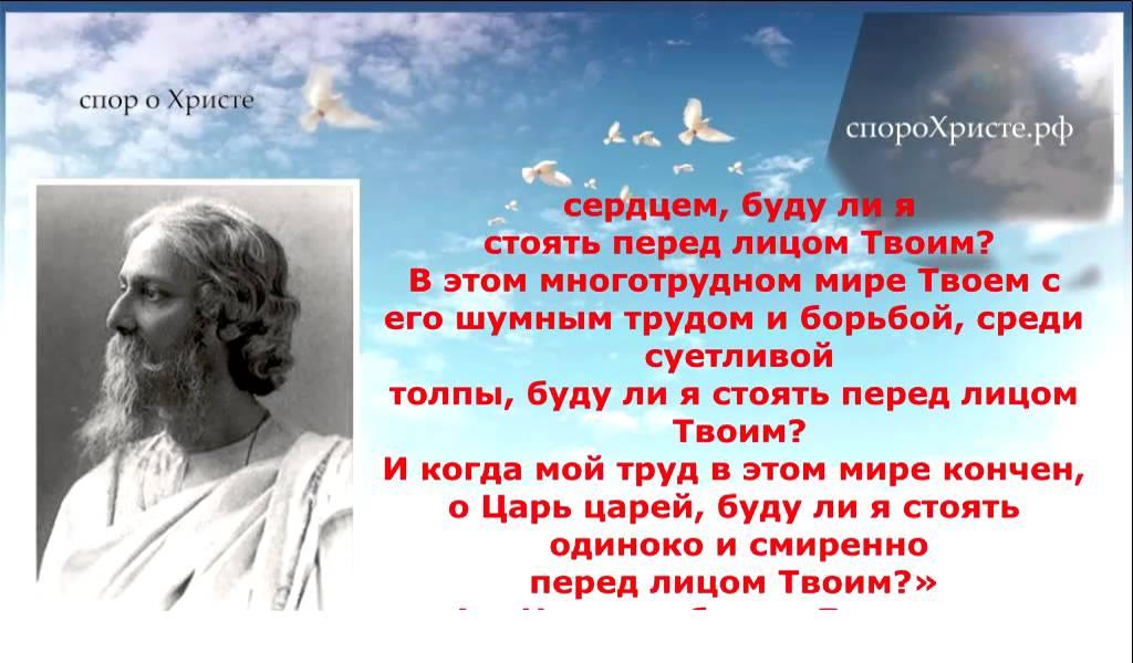 Картинки по запросу Рабиндранат Тагор цитаты