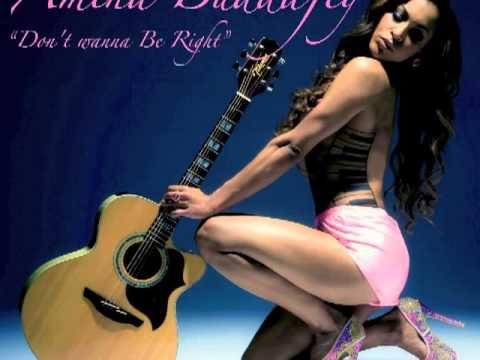 """Amina Buddafly """"Don't Wanna Be Right"""""""
