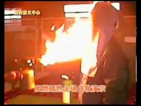 FIRE EXTINGUISHER TAIHANG