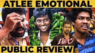 Bigil Public Review: Atlee-ஐ கொண்டாடிய Thalapathy ரசிகர்கள் | Atlee Emotional at Vetri Theater