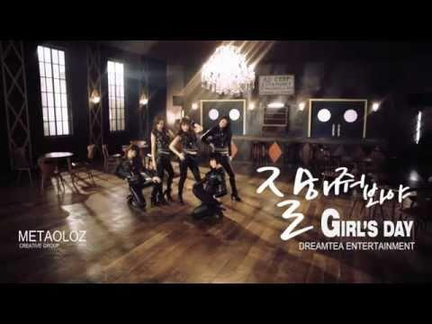 [hd]-full-mv-girl's-day---nothing-lasts-forever-+-mp3-+-ringtone-dl
