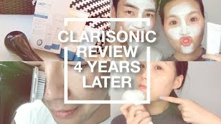 【BrenLui大佬B】相愛4年 Clarisonic Review 4 Years Later! Thumbnail