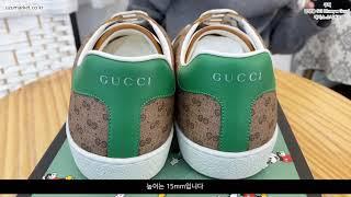우주마켓 구찌  남성용 GG Disney x Gucci…