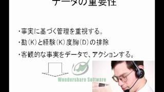QC検定2級「基本統計量講」座  http://qckentei.jp/