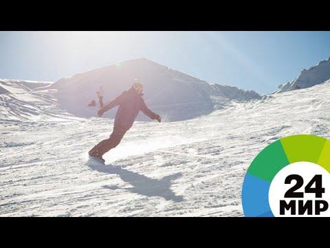 Экстрим на высоте: на курорте Цахкадзор в Армении открылись лыжные трассы - МИР 24