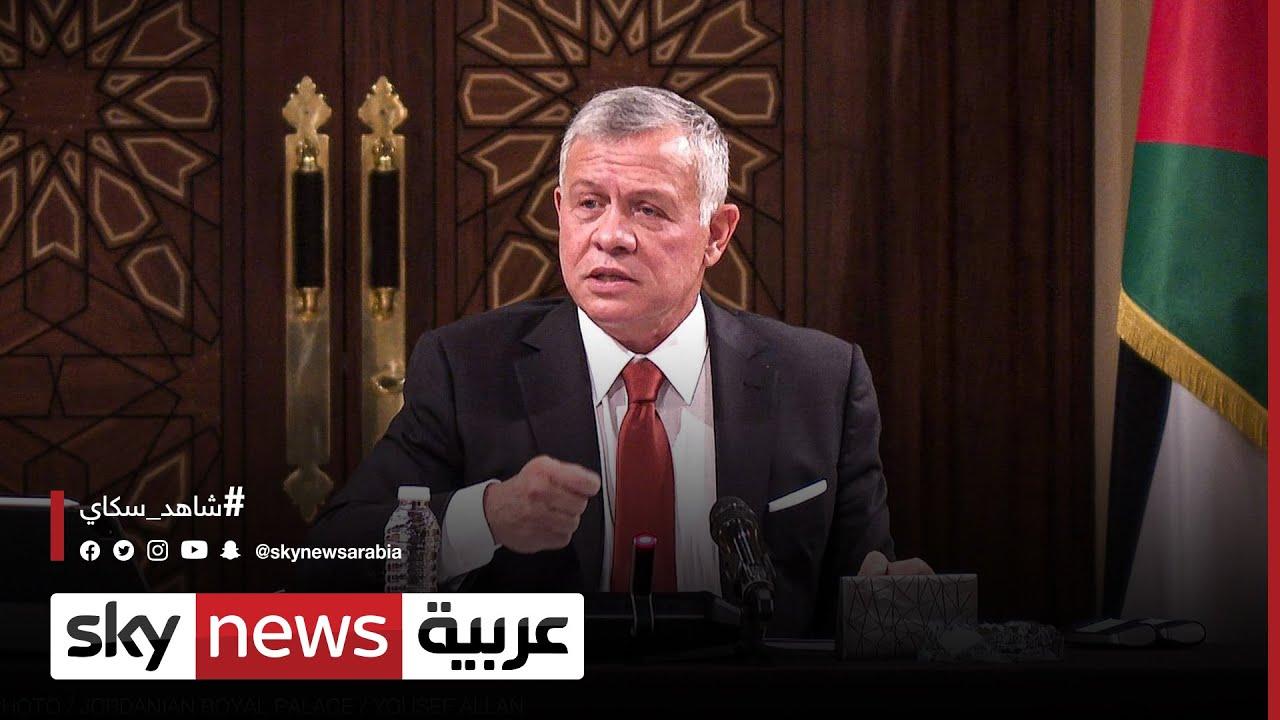 العاهل الأردني: نطمح لحياة برلمانية وحزبية تناسب الشعب | #مراسلو_سكاي  - نشر قبل 2 ساعة