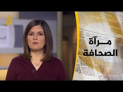 ??مرآة الصحافة الثانية 20/5/2019  - نشر قبل 2 ساعة