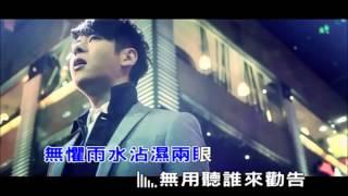 許廷鏗-青春頌KTV