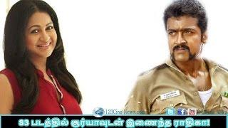 Radhika joins 'S3′ team| 123 Cine news | Tamil Cinema news Online