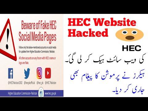 hec-website-hacked-by-pakistani-university-hackers-students-2020---hec-website-hacked-2020