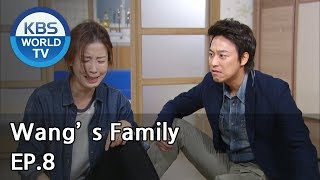 Wang's Family | 왕가네 식구들 EP.8 [SUB:ENG, CHN, VIE, IND]