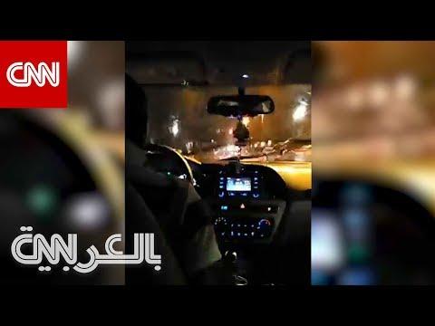 راكبا أوبر يبثان رحلة -كابوسية- على الانترنت  - 12:00-2020 / 2 / 13