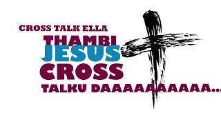Unga Cell Phonula | Kartharukkul CROSS Talk | Teaser | Tamil Christian Lyric Video | 2018