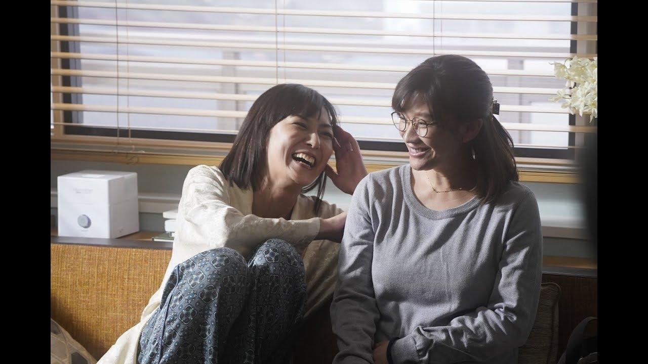 Nonton Hirose Yuka 2020