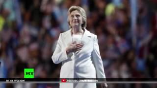 ФБР не должно было допускать Клинтон до выборов — Трамп