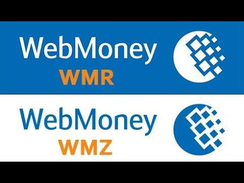 Как обменять Webmoney WMR на WMZ?