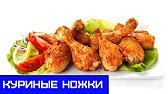 Жюльен из Курицы с Грибами (Очень Сытное блюдо) - YouTube